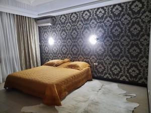 Квартира Голосеевская, 13а, Киев, H-49892 - Фото 12