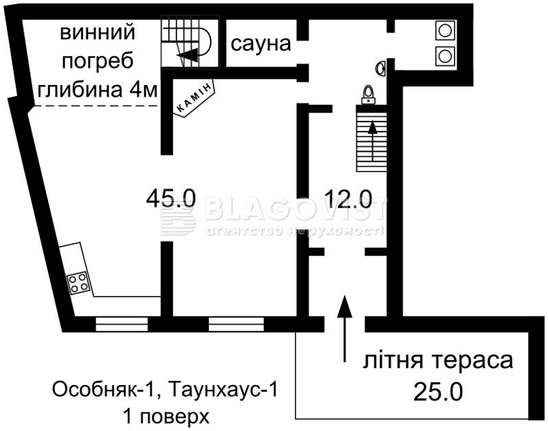 Готель, H-49896, Добрий Шлях, Київ - Фото 4