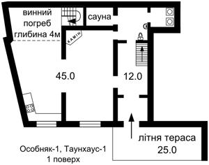 Гостиница, Добрый Путь, Киев, H-49896 - Фото 2