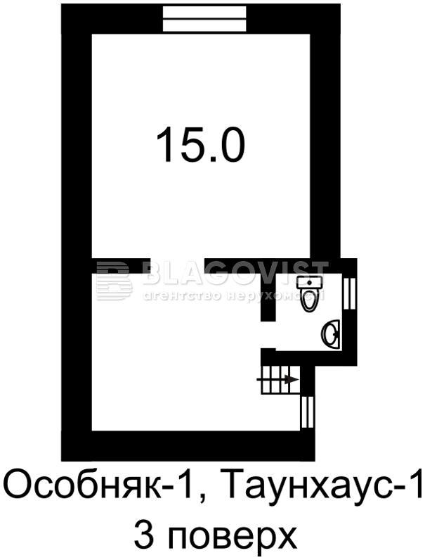 Готель, H-49896, Добрий Шлях, Київ - Фото 6