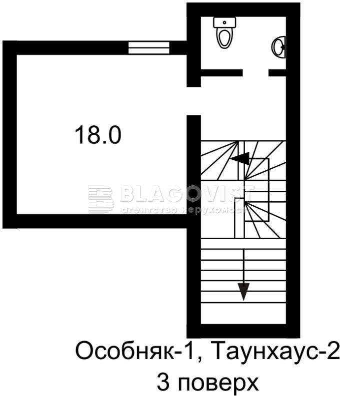 Готель, H-49896, Добрий Шлях, Київ - Фото 9