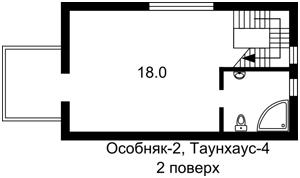 Гостиница, Добрый Путь, Киев, H-49896 - Фото 13