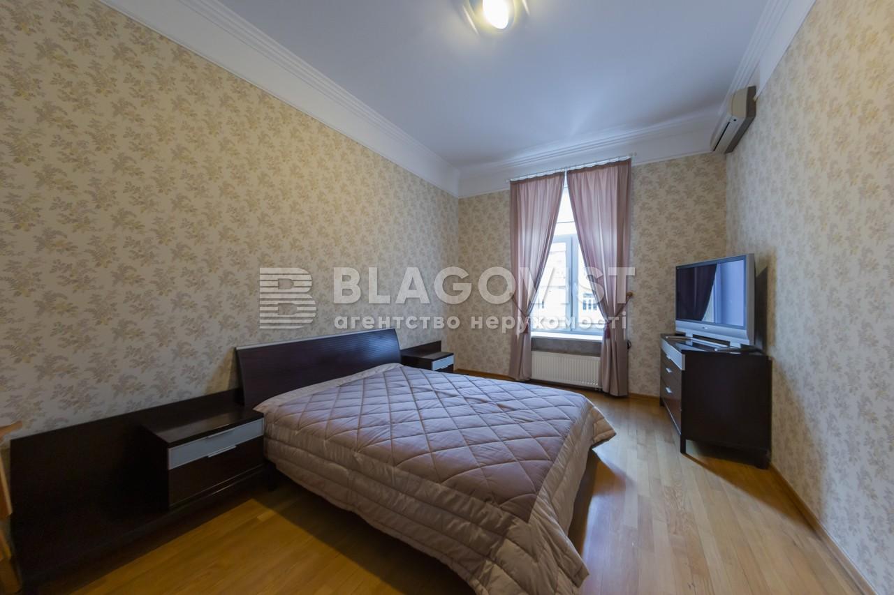 Квартира F-44791, Антоновича (Горького), 18а, Киев - Фото 8