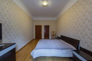 Квартира Антоновича (Горького), 18а, Киев, F-44791 - Фото 9