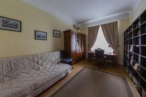 Квартира Антоновича (Горького), 18а, Киев, F-44791 - Фото 10