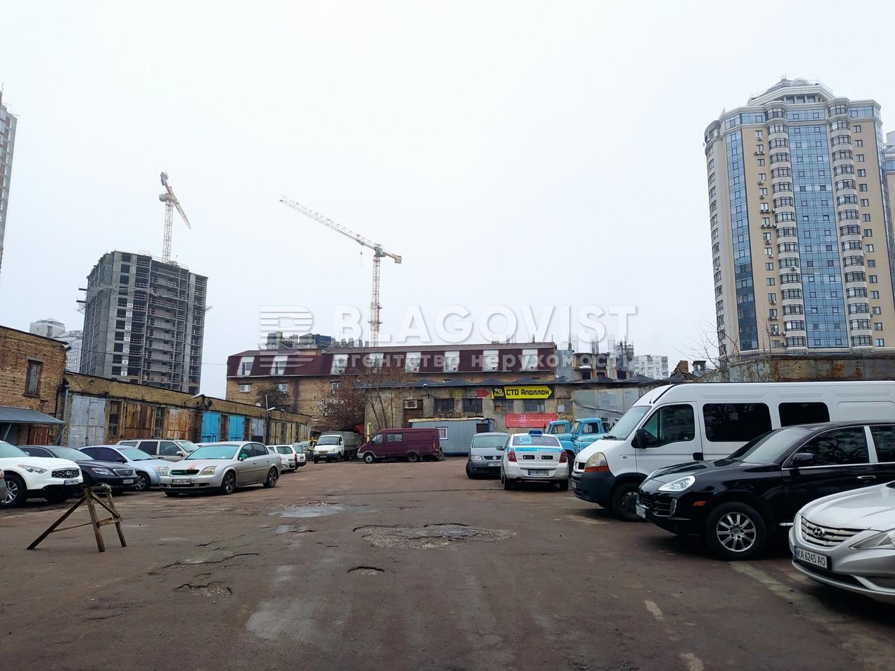 Земельный участок H-46125, Довженко, Киев - Фото 1