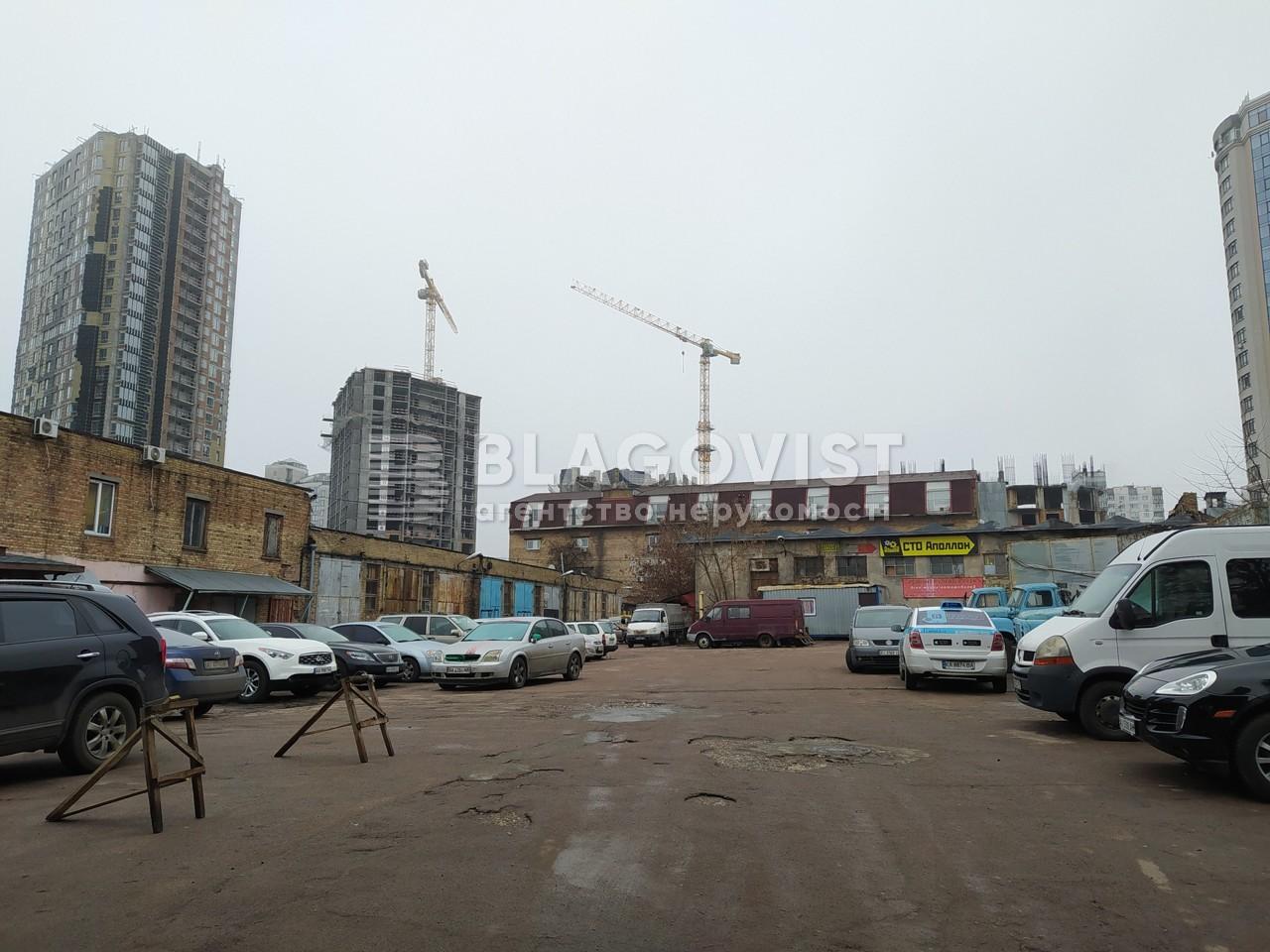 Земельный участок H-46125, Довженко, Киев - Фото 2