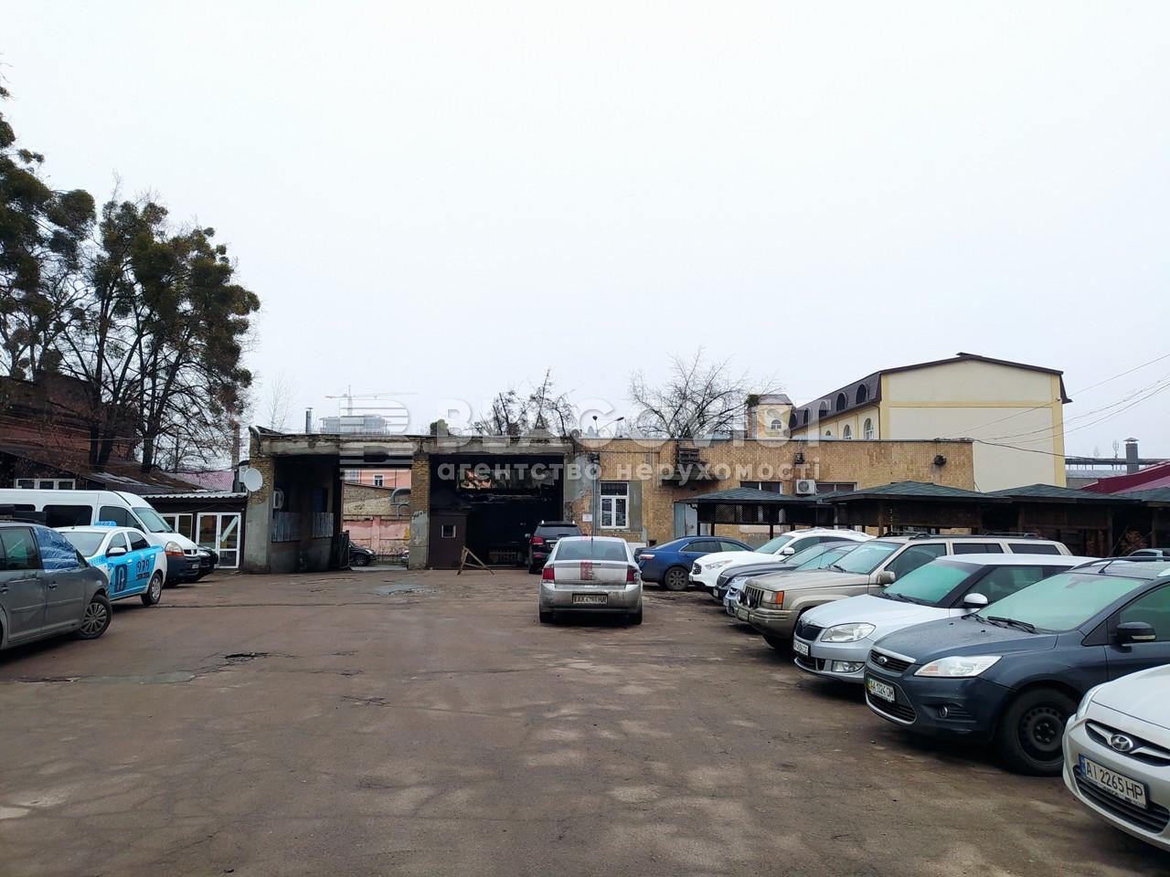 Земельный участок H-46125, Довженко, Киев - Фото 3