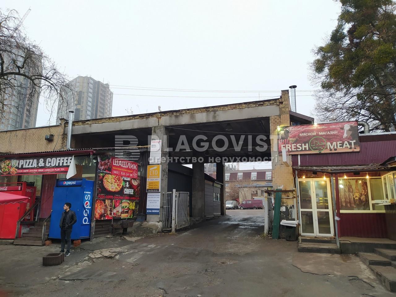 Нежилое помещение, H-49900, Довженко, Киев - Фото 4
