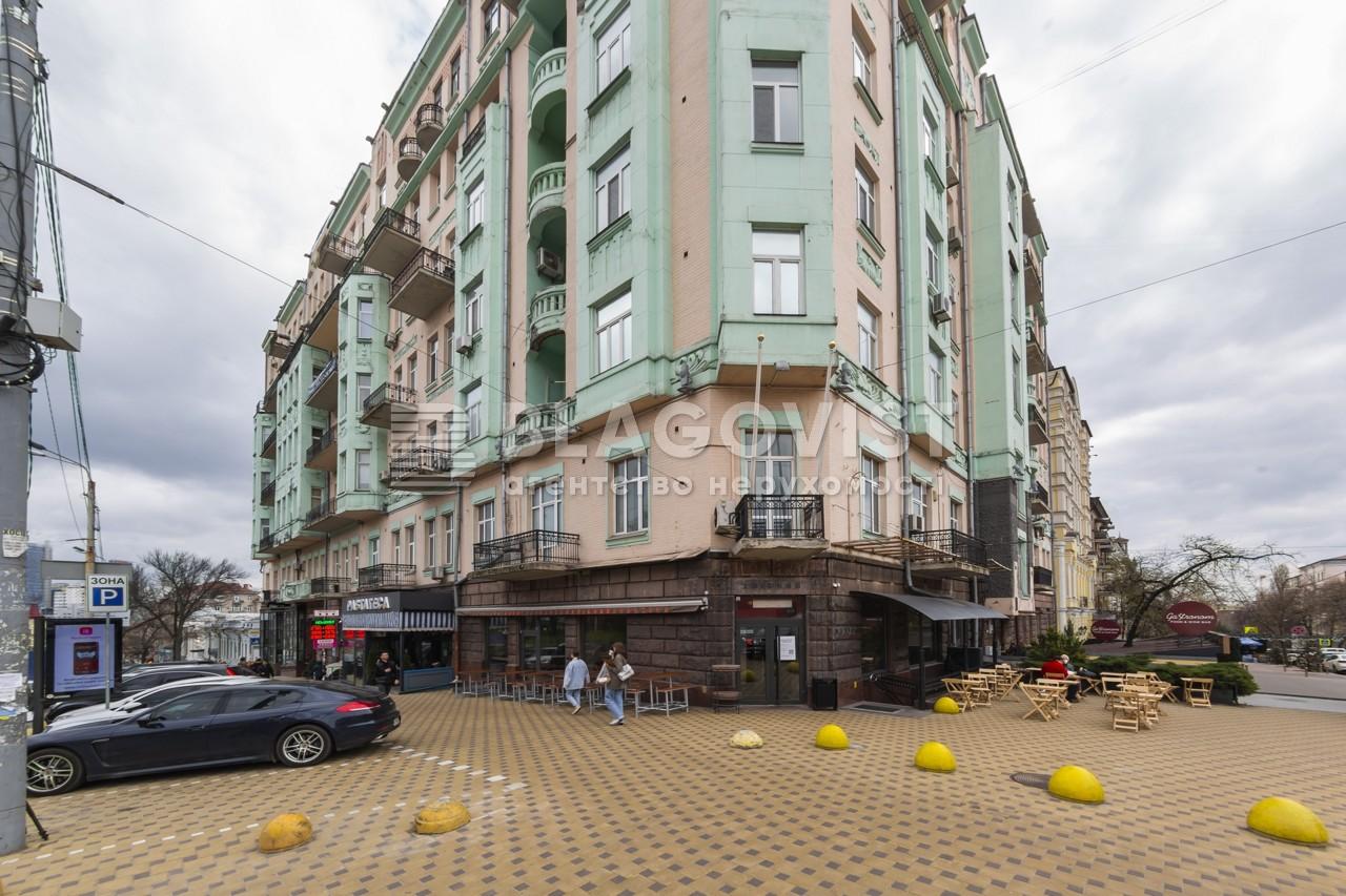 Квартира Z-1517128, Толстого Льва, 11/61, Киев - Фото 2