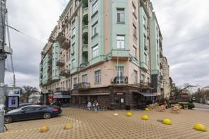 Нежилое помещение, Толстого Льва, Киев, Z-782768 - Фото