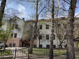 Офис, Обсерваторная, Киев, A-112212 - Фото3