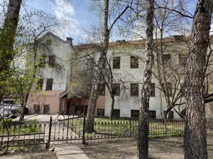 Офис, Обсерваторная, Киев, A-112212 - Фото 7