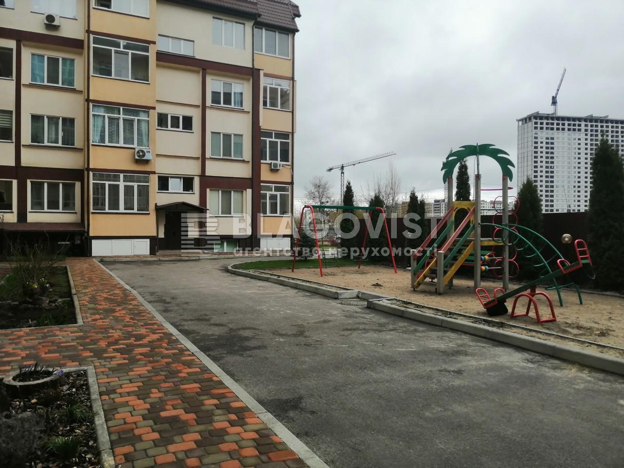 Квартира A-110635, Вильямса Академика, 2г, Киев - Фото 2