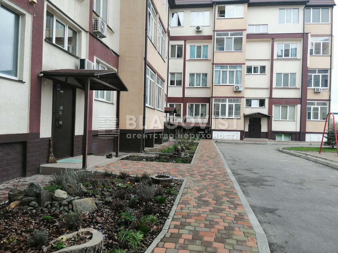Квартира A-110635, Вильямса Академика, 2г, Киев - Фото 1
