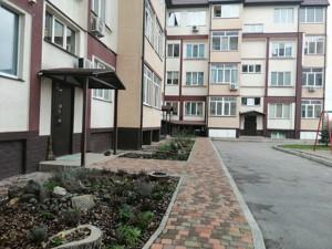 Квартира Вильямса Академика, 2г, Киев, A-110635 - Фото