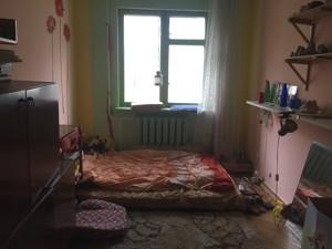Квартира Леси Украинки бульв., 14а, Киев, Z-767117 - Фото3