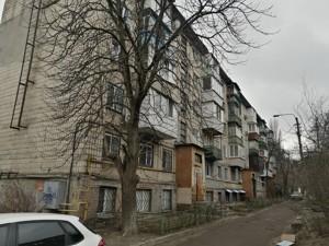 Квартира Ветряные Горы, 10д, Киев, P-29531 - Фото