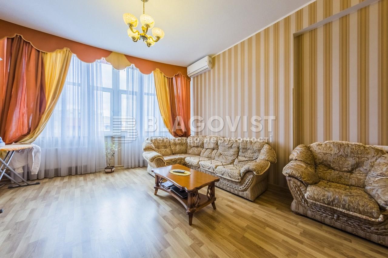 Квартира F-44830, Симоненко, 5а, Киев - Фото 1