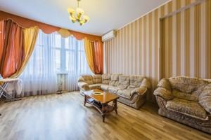 Квартира Симоненка Василя, 5а, Київ, F-44830 - Фото