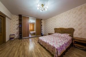 Квартира F-44830, Симоненко, 5а, Киев - Фото 13