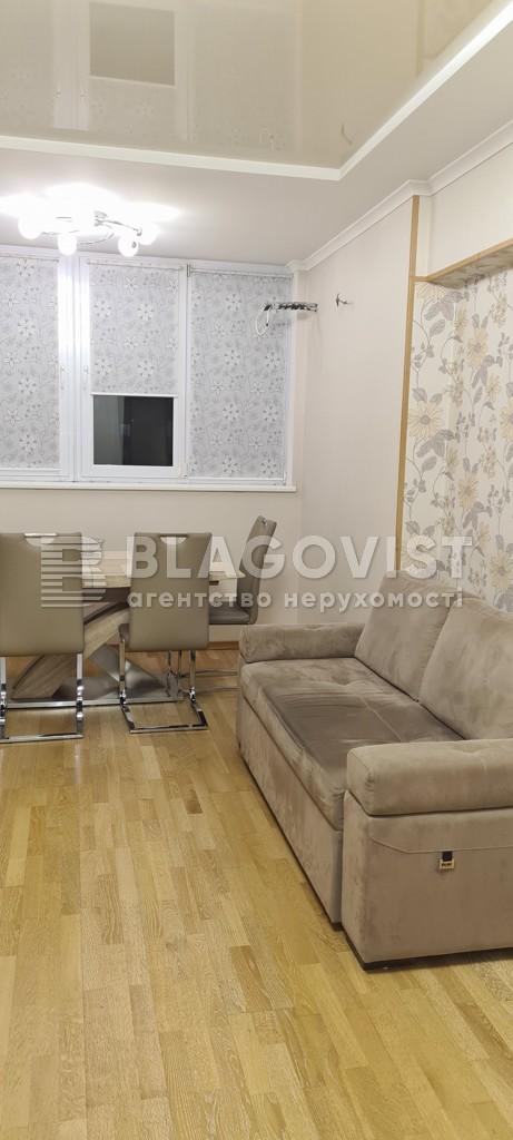 Квартира F-44793, Драгоманова, 40ж, Киев - Фото 11