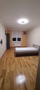 Квартира Драгоманова, 40ж, Киев, F-44793 - Фото 6