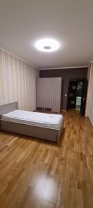 Квартира Драгоманова, 40ж, Киев, F-44793 - Фото 7
