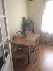 Квартира Тимошенко Маршала, 15г, Киев, H-49910 - Фото 16