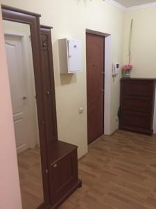Квартира Тимошенко Маршала, 15г, Киев, H-49910 - Фото 25