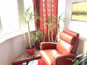Квартира Леси Украинки бульв., 7б, Киев, R-38636 - Фото 32