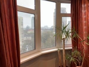 Квартира Леси Украинки бульв., 7б, Киев, R-38636 - Фото 45