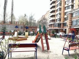 Квартира Леси Украинки бульв., 7б, Киев, R-38636 - Фото 57