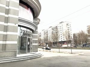 Квартира Леси Украинки бульв., 7б, Киев, R-38636 - Фото 61