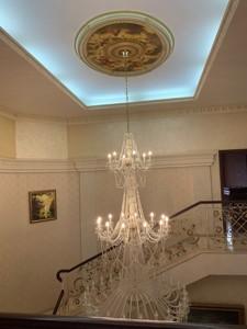 Дом Хмельницкого Б., Вита-Почтовая, Z-768502 - Фото 11