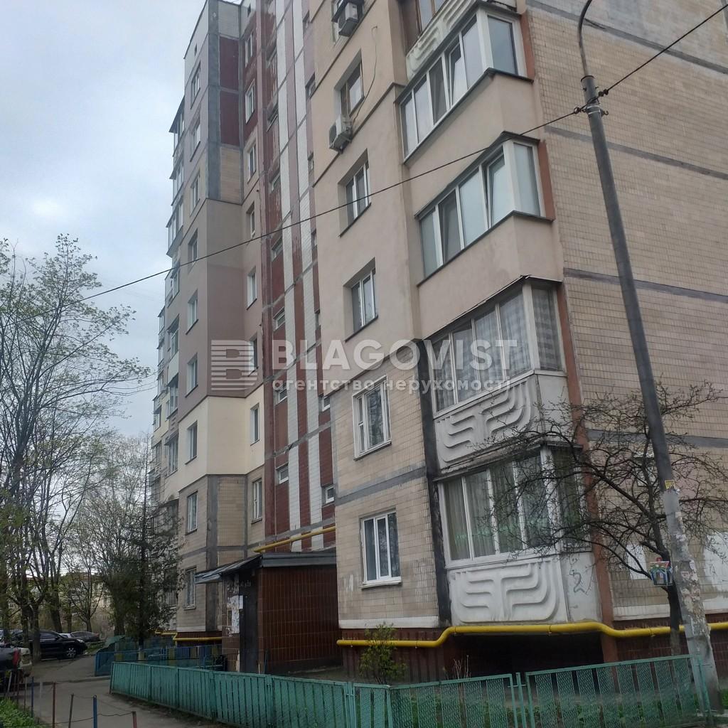 Квартира P-6577, Свободы просп., 2, Киев - Фото 8
