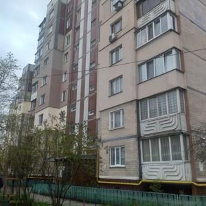 Квартира P-6577, Свободы просп., 2, Киев - Фото 9