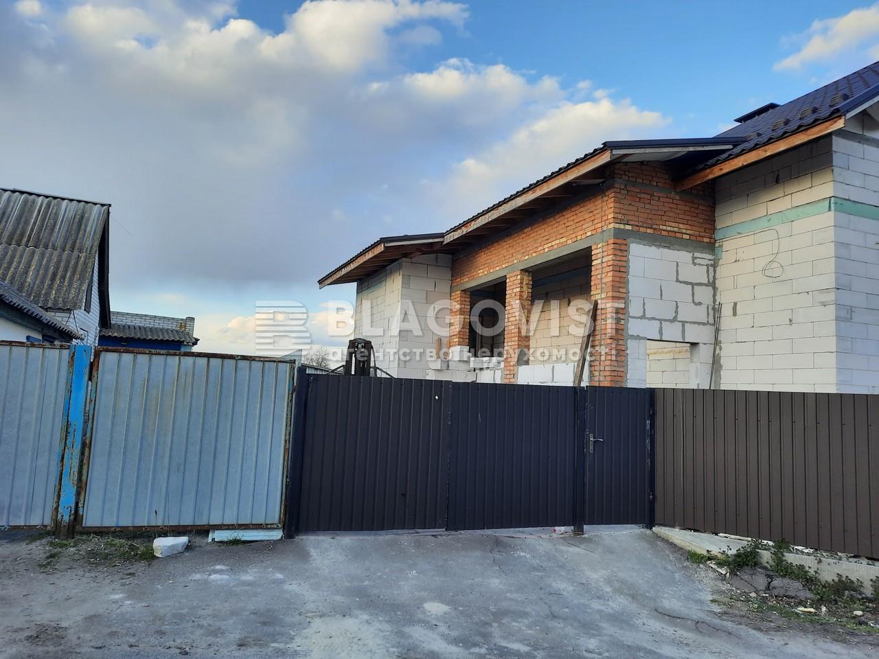 Дом Z-765734, 1 Мая, Мархалевка - Фото 5