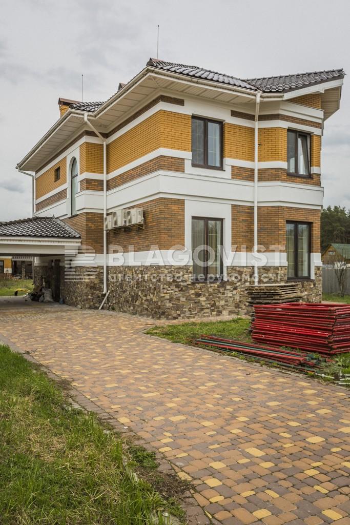 Дом M-38864, Белогородка - Фото 2
