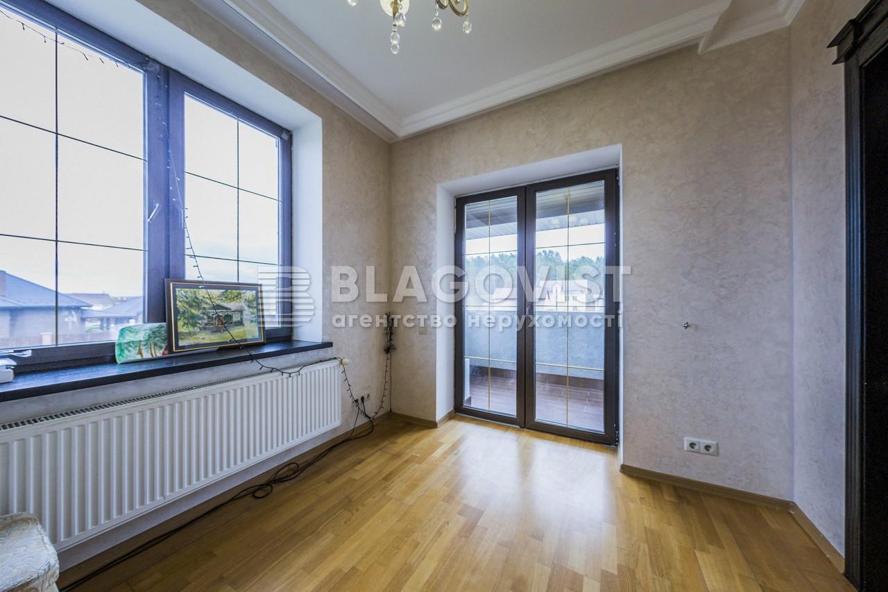 Дом M-38864, Белогородка - Фото 19