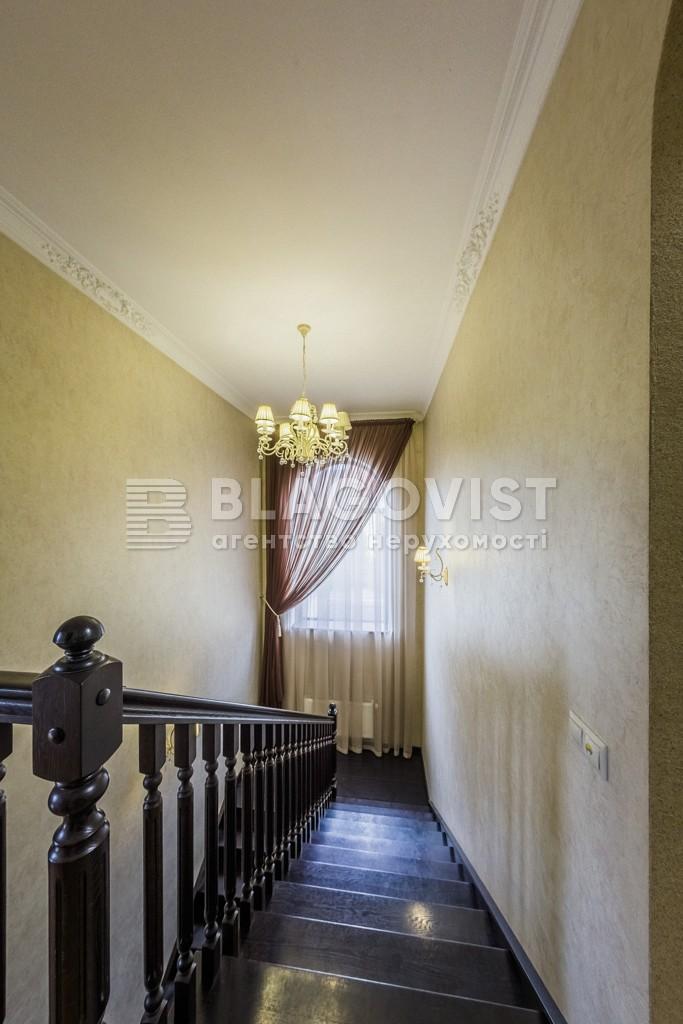 Дом M-38864, Белогородка - Фото 17