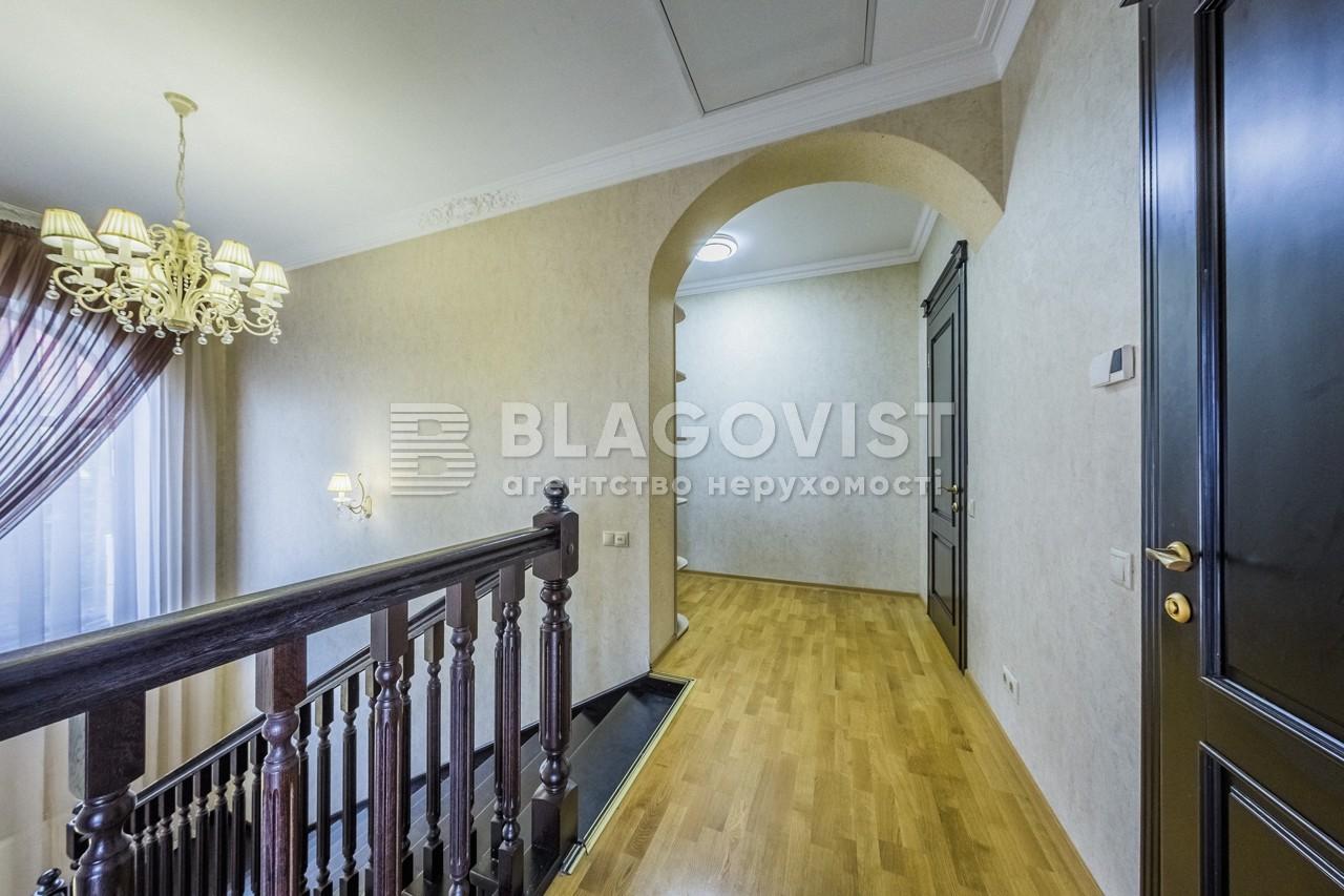 Дом M-38864, Белогородка - Фото 18
