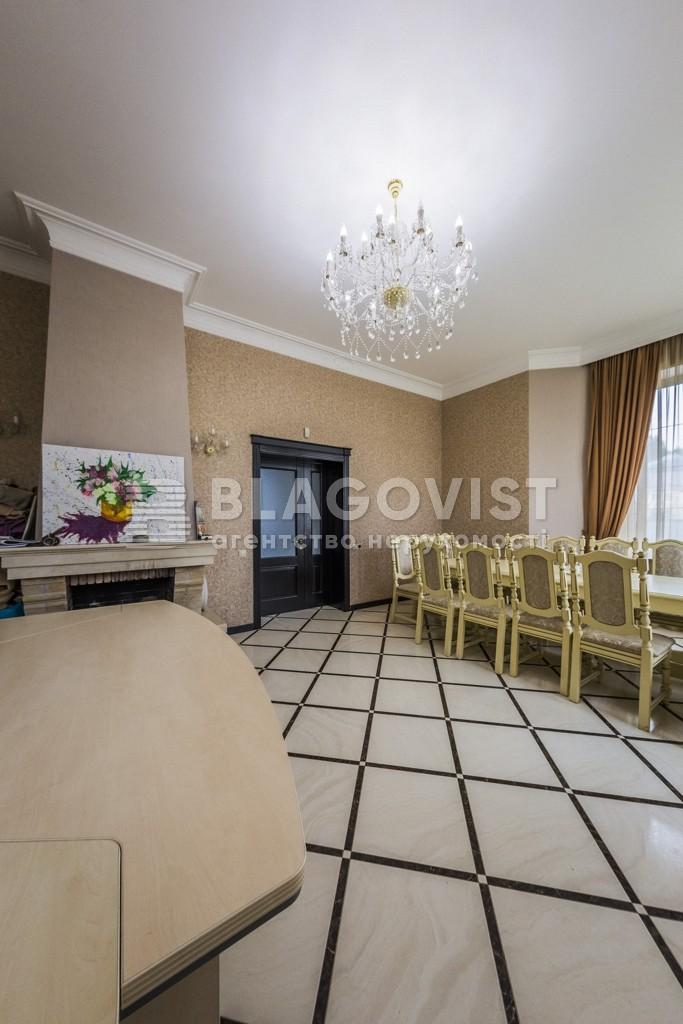 Дом M-38864, Белогородка - Фото 6