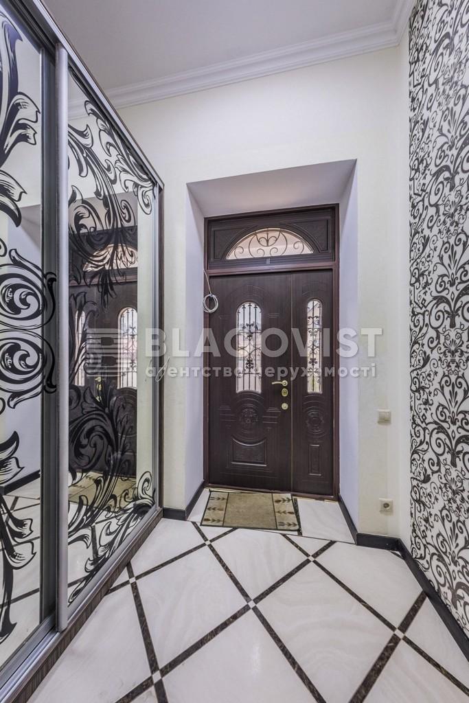 Дом M-38864, Белогородка - Фото 22