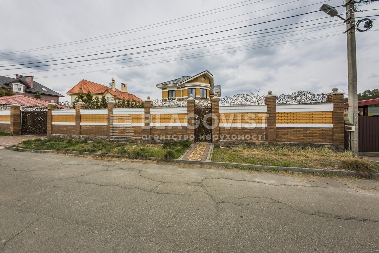 Дом M-38864, Белогородка - Фото 35