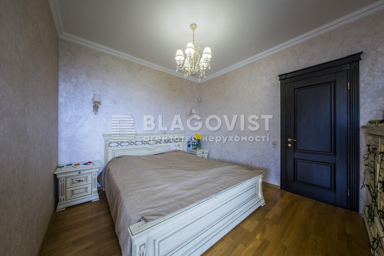 Дом M-38866, Белогородка - Фото 8