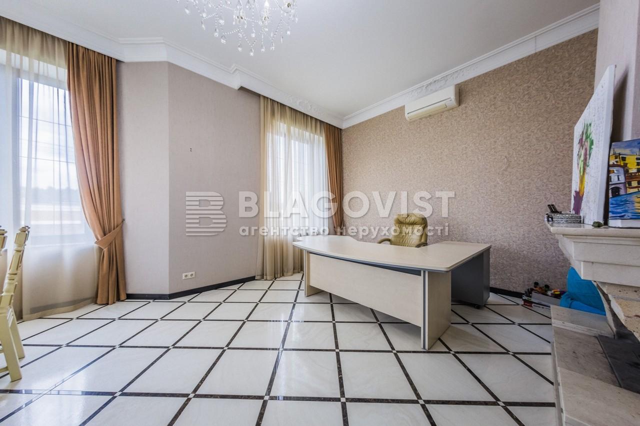 Дом M-38866, Белогородка - Фото 5