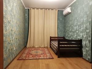 Квартира A-112206, Каховская (Никольская Слободка), 62, Киев - Фото 11