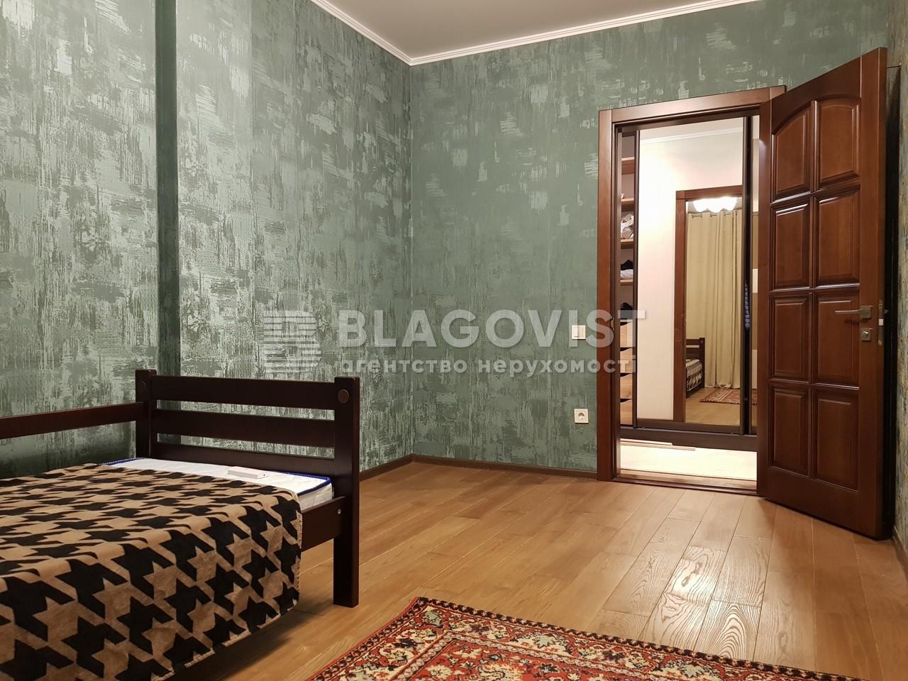 Квартира A-112206, Каховская (Никольская Слободка), 62, Киев - Фото 12