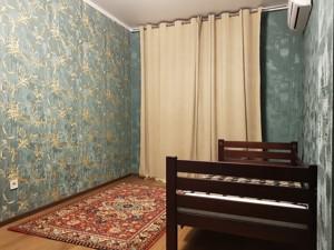 Квартира A-112206, Каховская (Никольская Слободка), 62, Киев - Фото 13